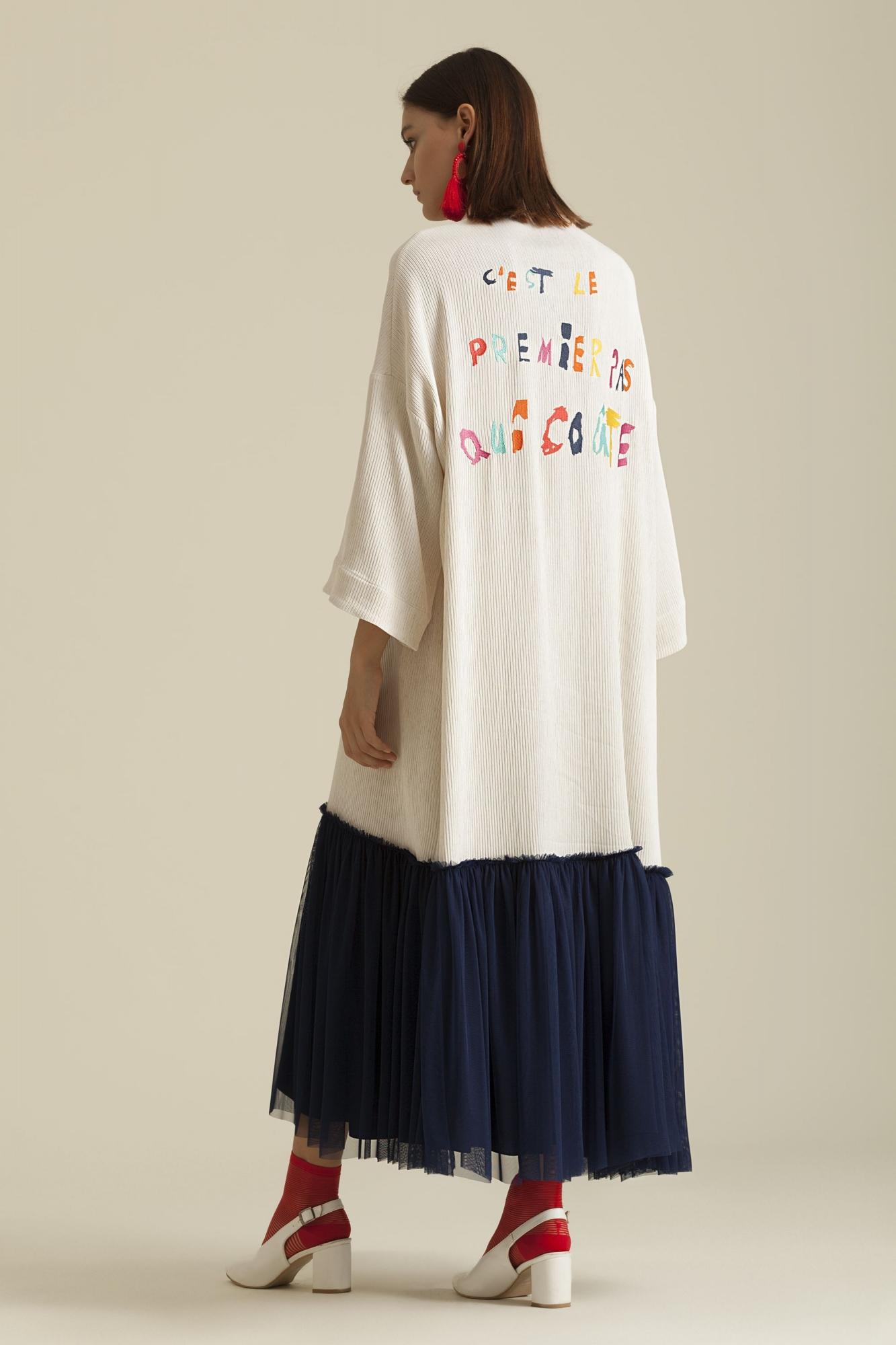 Kuaybe Gider - 2063 Elbise Ekru