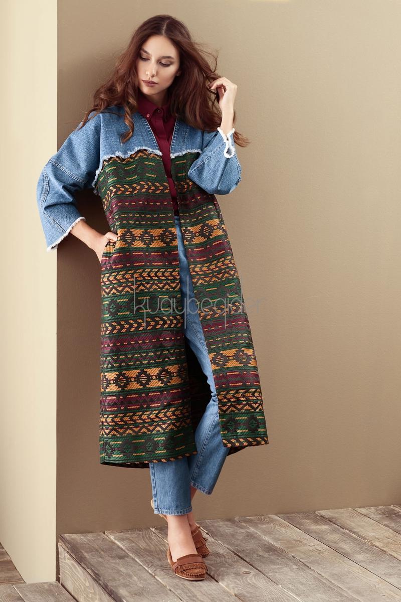 Kuaybe Gider - D7001 Carpet Trençkot